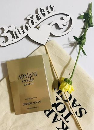 Armani code пробник