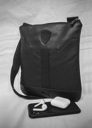 Новая шикарная сумка через плече / барсетка / слинг