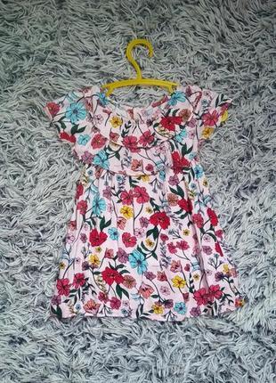 Платье на девочку 1,5-2года