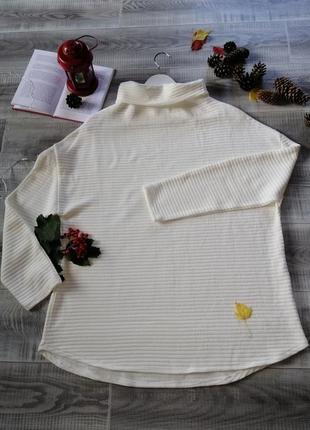 Новый удлиненный свитшот длинный свитер оверсайз высокая горловина