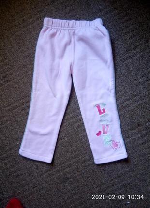 Розовые утепленные штанишки на 12-24 месяца