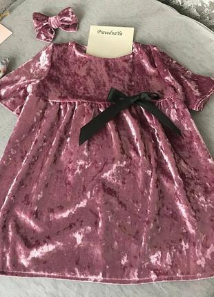 Плаття з оксамиту