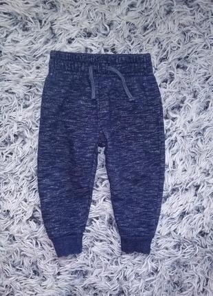 Утеплённые штаны на мальчика 9-12месяцев