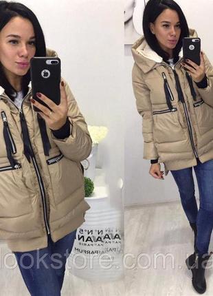 Женская куртка парка трансформер с карманами бежевая