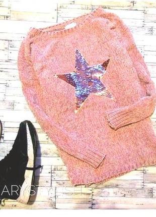 Крутой велюровый пудровый свитер, 2xl-4xl.