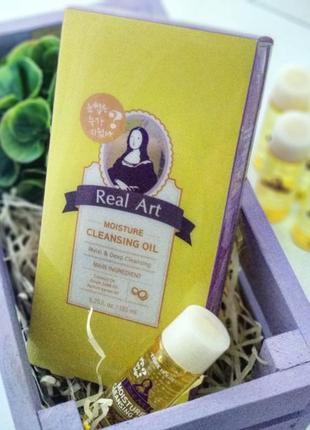 Гидрофильное масло для снятия макияжа etude house real art