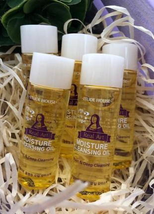 Гидрофильное масло для снятия макияжа etude house real art 25ml
