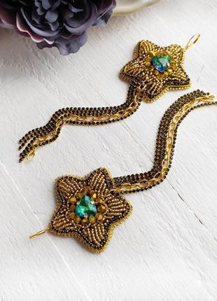 Серьги ручной работы в виде звезд, с цепочками, золотистые