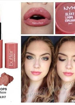 Помада для губ nyx butter lipstick стойкая матовая помада для губ