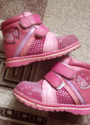 Демисезоннные весенние сапожки ботинки