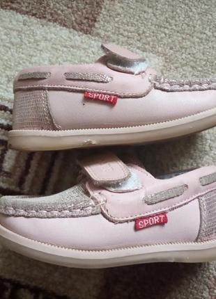 Туфельки туфли  мокасины