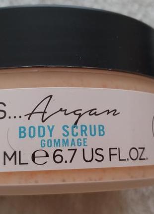 Скраб для тела с аргановым мaслом,200 гр