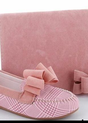 Шикарный набор: мокасины и сумка клатч