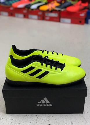 Сороконожки adidas conquisto ii tf  aq4330 / оригинал
