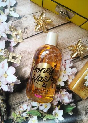 Гель для душа victoria's secret honey wash мед