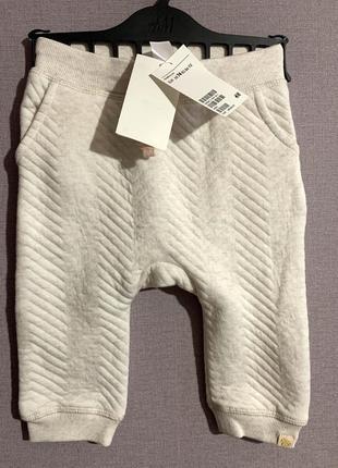 Тёплые штаны, штанишки