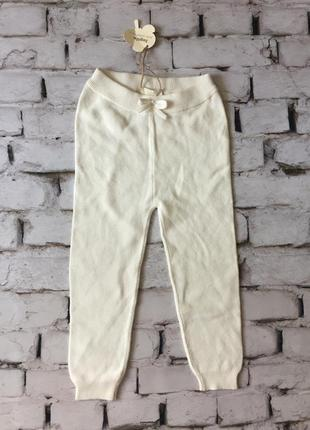 Теплые штаны хлопковые детские штанишки вязаные