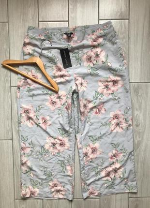 Тропічні брюки!