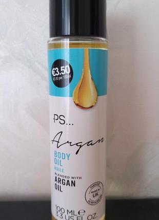 Аргановое масло для тела, 100ml