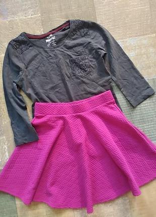 Супер юбка солнце