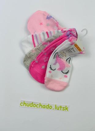 Детские носки primark