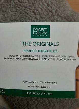 Martiderm proteos hydra plus