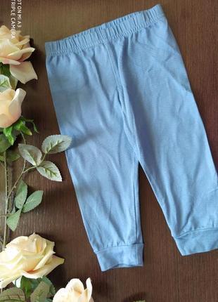 Штаны штанишки ползунки