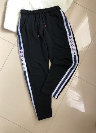 Gucci спортивные штаны,спортивні штани
