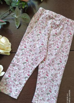 Штаны штанишки ползунки лосины