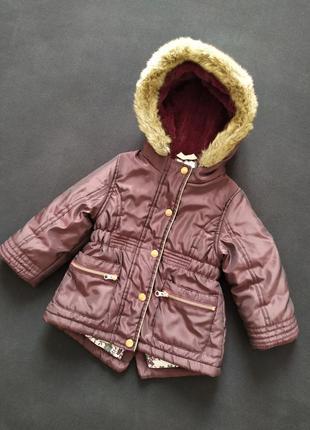 Демі куртка/парка холодна осінь/весна