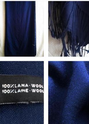 Шикарный шарф шаль из тонкой 100% шерсти цвета ночного неба !