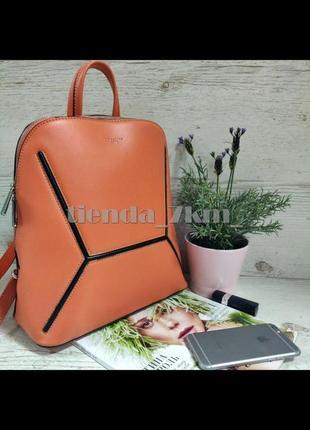 Женский городской рюкзак david jones 6261-2t оранжевый