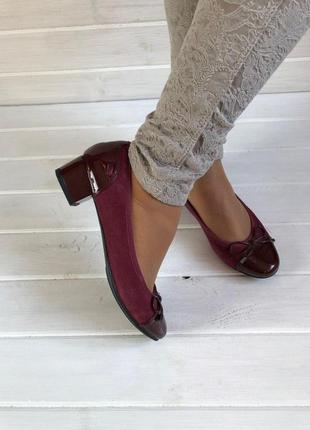 Туфли geox из натуральной замши №895