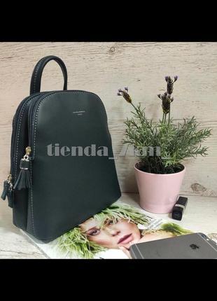 Женский городской рюкзак небольшого размера david jones cm5136t зеленый