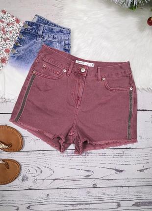 Джинсовые шорты холодного розового цвета с лампасами