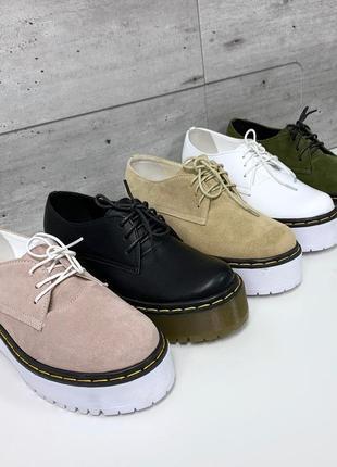 Туфли броги из натуральной кожи и замши в пяти расцветках🌈