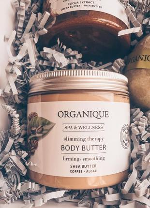 Натуральне атицелюлітне масло для схуднення тіла organique
