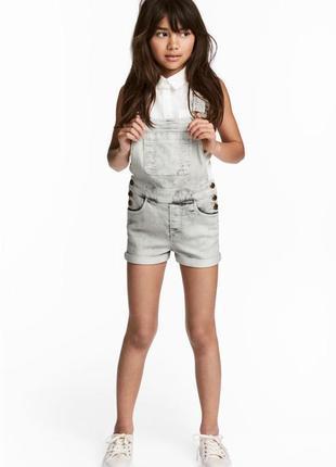 Шорты полукомбинезон h&m для девочки 134 см серый джинс