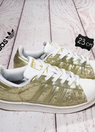 Adidas originals superstar кроссовки для девушки