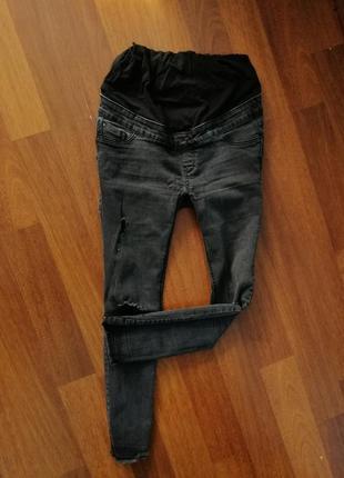 Джинсы для беременных /рваные джинсы для беременных