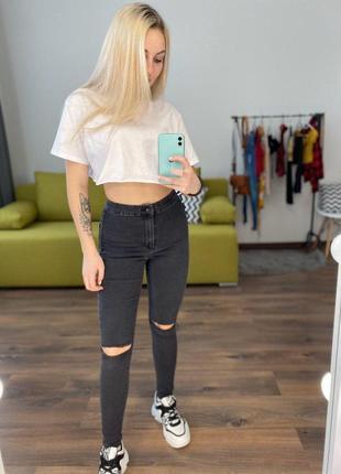 Завышенные джинсы  с рваностями брюки штаны высокая посадка