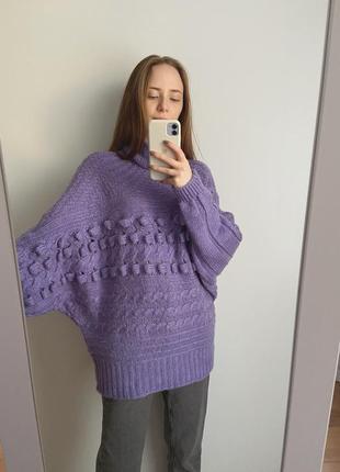 Фіолетовий світер