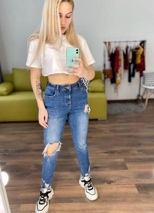 Шикарные джинсы с рваностями выоская посадка завышенные брюки штаны
