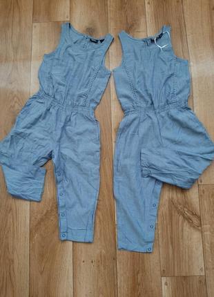 Нові джинсові комбінезони lupilu