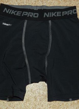 Компрессионные шорты nike pro ( подросток)