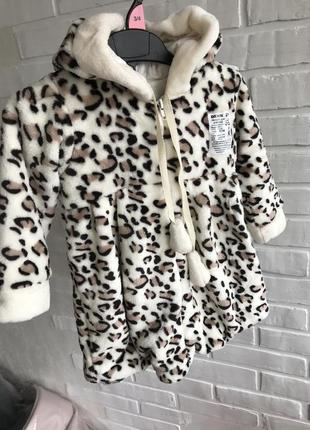 Пальто халатик кардиган девочке в леопардовый принт