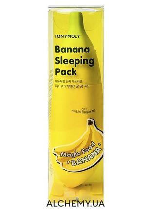 Питательная банановая маска tonymoly magic food banana sleeping pack 85ml