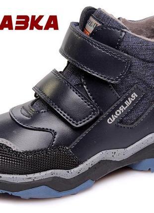 Демисезонные ботинки чобітки для мальчика хлопчика утепленные осенние весенние сказка