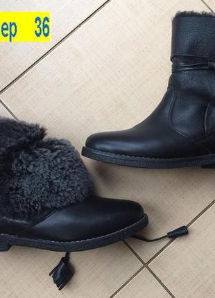 Ботинки зимние низкие