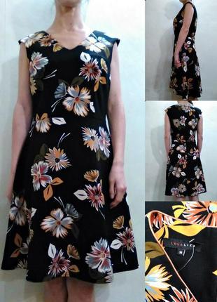 Красивое платье м